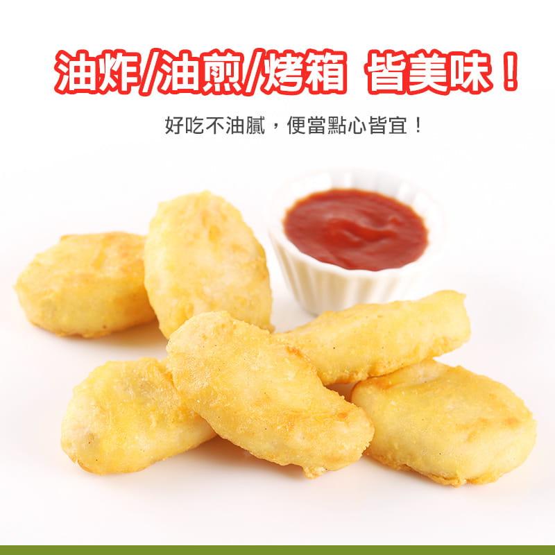 【愛上美味】黃金香酥雞塊(300g±10%/包) 1