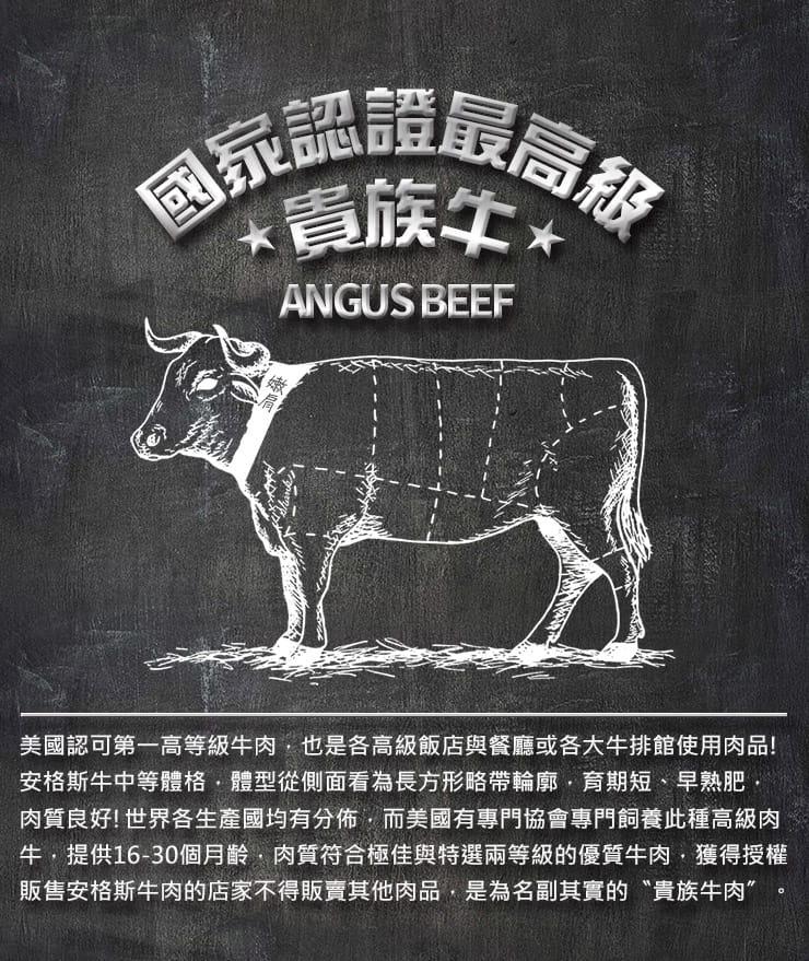 美國安格斯PRIME嫩肩牛排(100g/入) 2