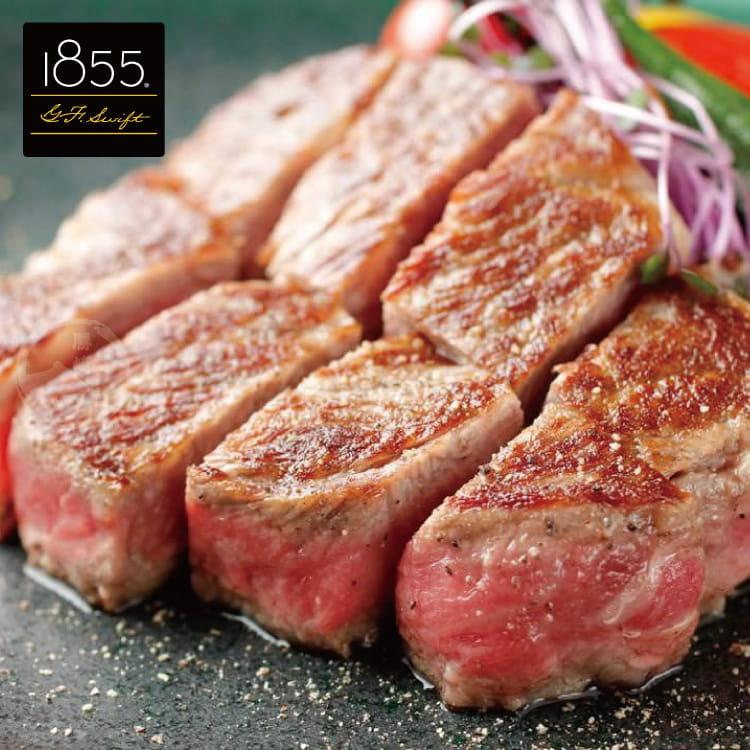 欣明◆美國1855黑安格斯厚切霜降嫩肩牛排(160g/1片) 1