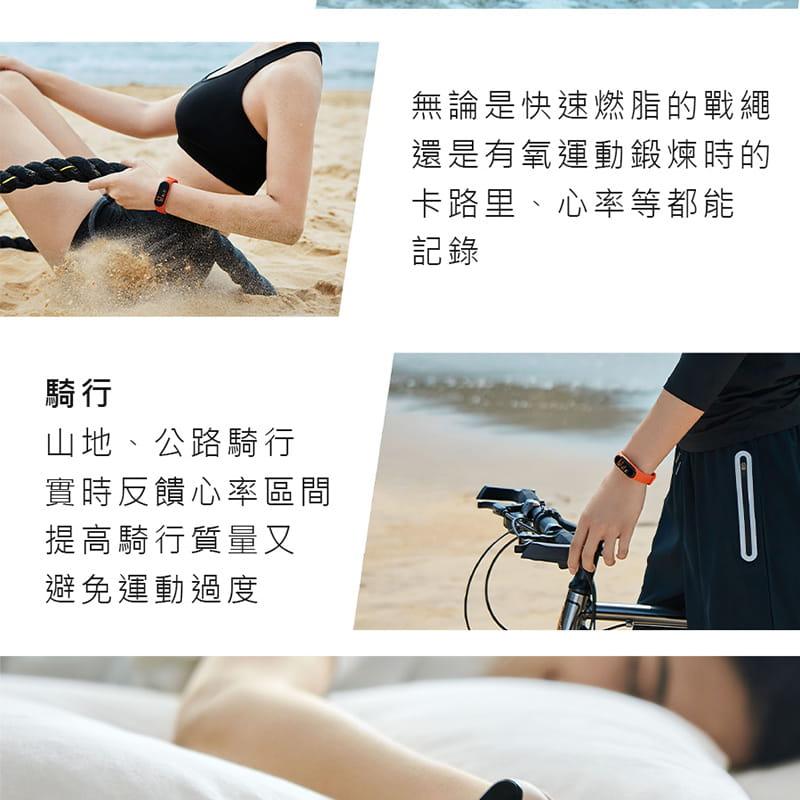 小米手環4  標準版黑   繁中全新彩色螢幕 20天待機 6