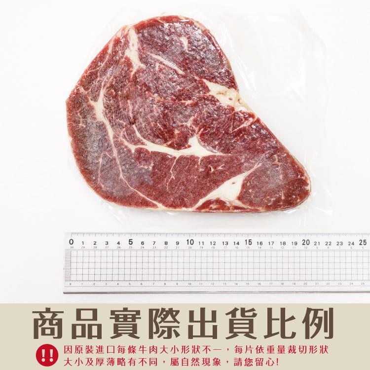 欣明◆巨無霸PRIME沙朗牛排(450g/1片) 8