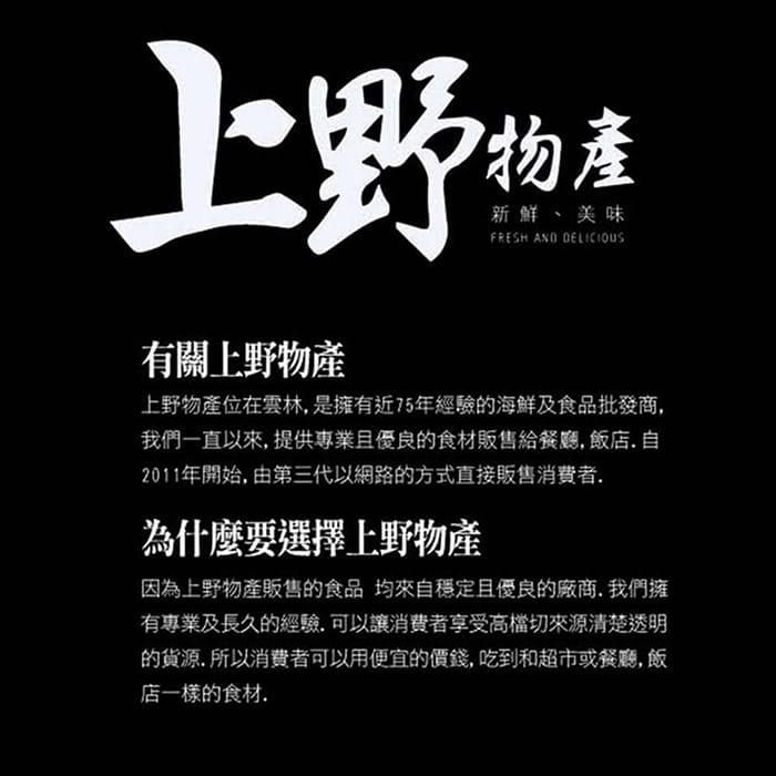【上野物產】1855巨無霸霜降牛排(450g土10%) 9