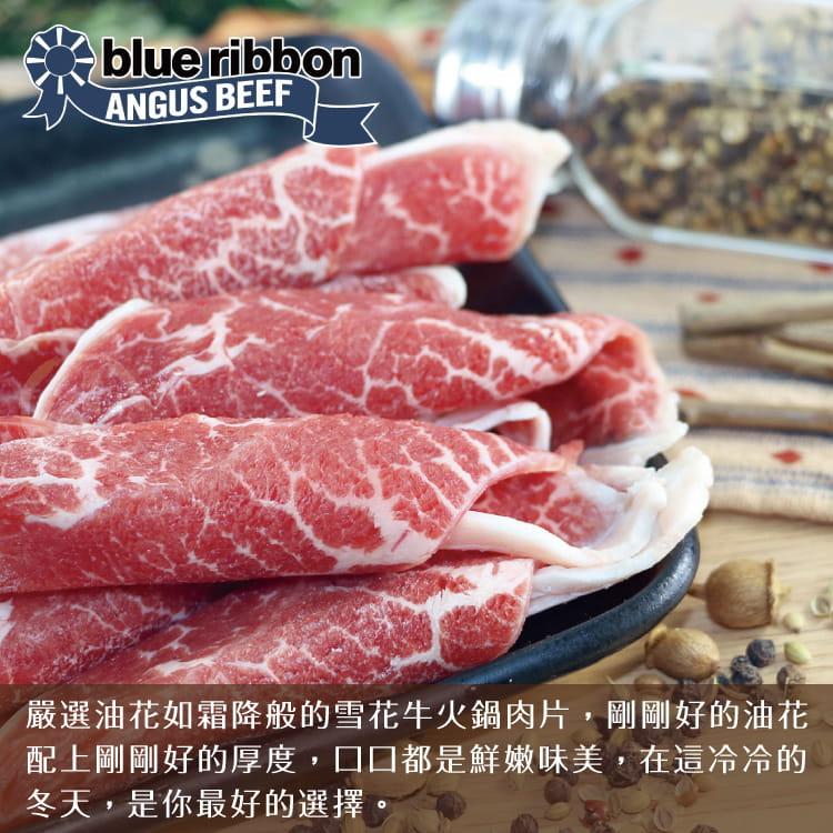 欣明◆美國藍帶雪花牛火鍋肉片(200g/1盒) 3