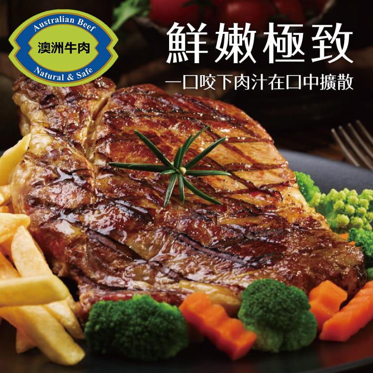 欣明◆澳洲黑牛濕式熟成超大沙朗牛排(450g/1片) 4