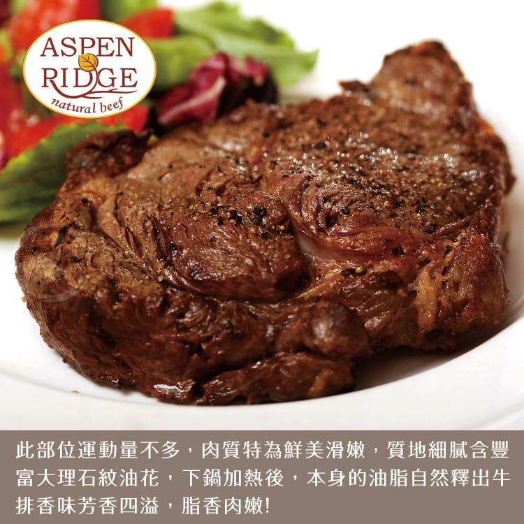 欣明◆美國白楊嶺安格斯自然牛頂極肋眼牛排(200g/1片) 3