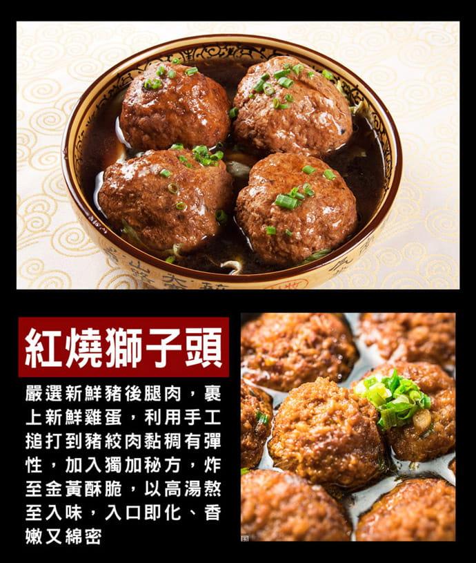 快樂大廚全新五星級主廚料理包 5