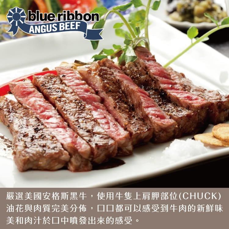 欣明◆美國藍帶凝脂霜降牛排(150g/1片) 2