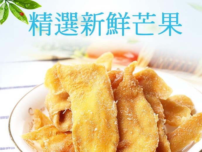 【SSY】台灣愛文芒果乾(130g/包) 2