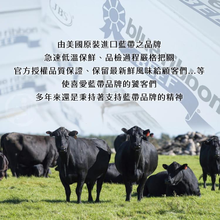 欣明◆美國CAB藍帶凝脂帶骨牛小排 (100g/1片) 5