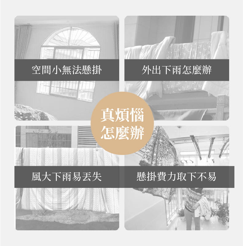 【DaoDi】日韓熱銷螺旋式曬被子神器 2