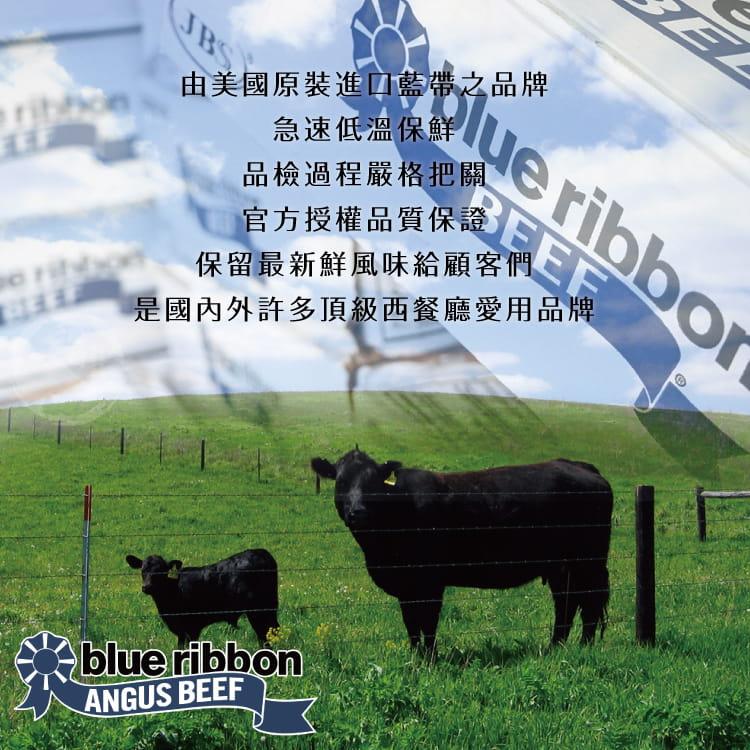 欣明◆美國藍絲帶極黑雪花牛排(600g/6片) 5