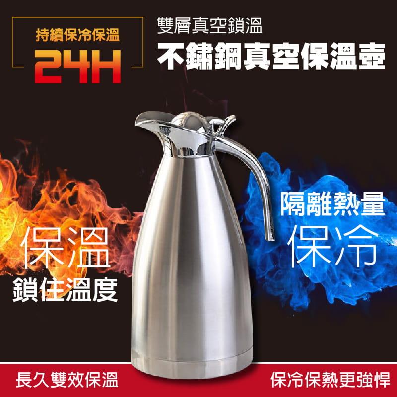 【DaoDi】雙層真空鎖溫304不鏽鋼保溫瓶 1.5L 0