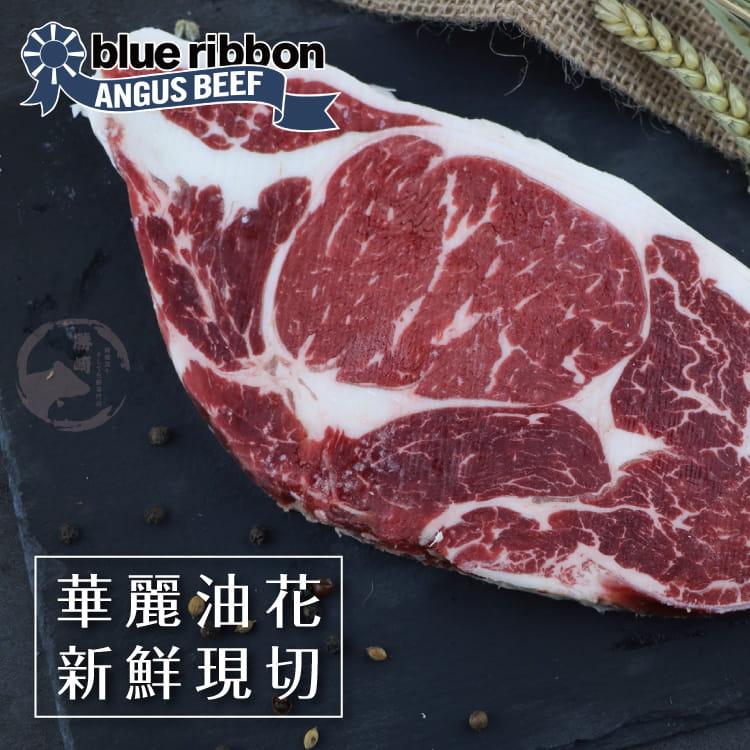 欣明◆美國藍絲帶極黑紐約克牛排(200g/1片) 1