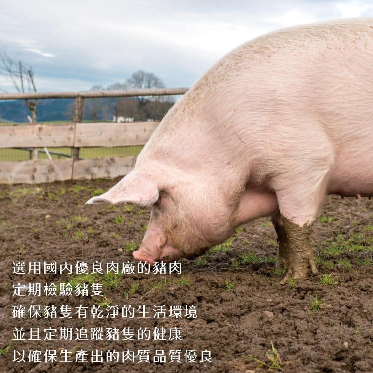 欣明◆台灣嚴選嫩肩骰子豬(300g/1包) 5