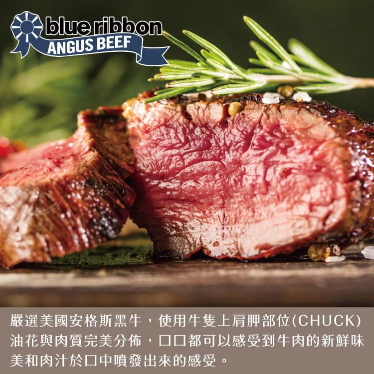 欣明◆美國藍帶厚切凝脂霜降牛排(300g/1片) 3