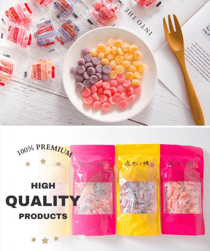 綜合水果益生菌QQ軟糖 300g 1