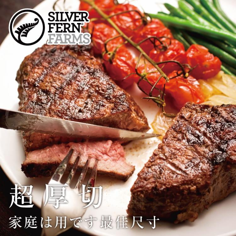 欣明◆紐西蘭銀蕨PS熟成巨無霸沙朗牛排~超厚切(450g) 4