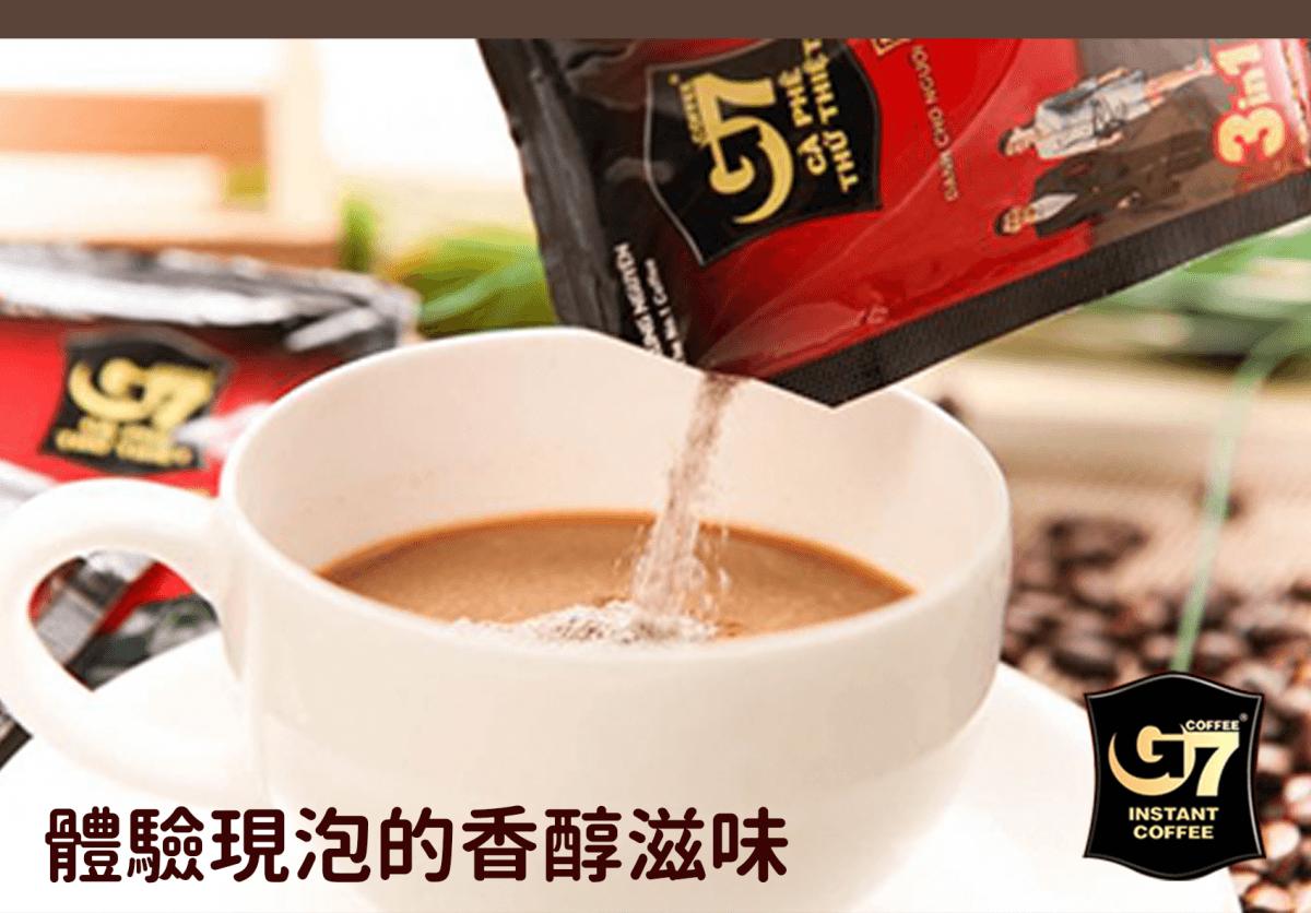越南G7三合一咖啡(16g*50入)/袋 4
