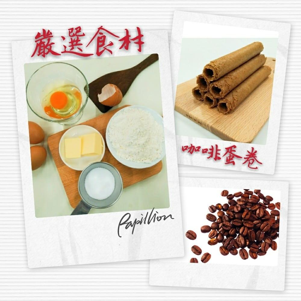 花田喜天然海藻糖爆米花-6種口味任選(存錢筒造型) 8