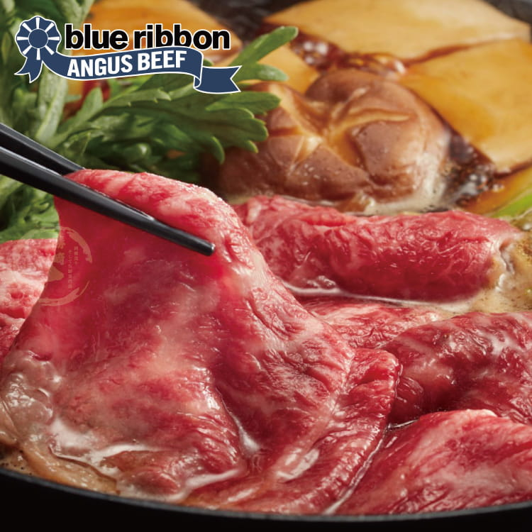 欣明◆美國藍帶雪花牛火鍋肉片(200g/1盒) 2