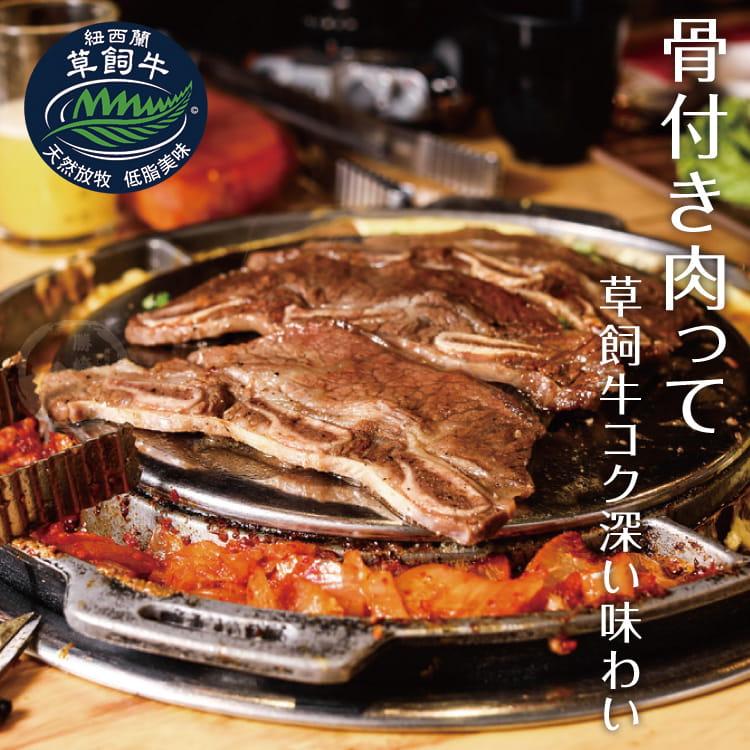 欣明◆紐西蘭PS帶骨牛小排(100g/1片) 3