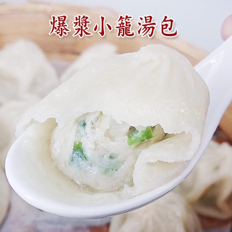 【老爸ㄟ廚房】爆漿小籠湯包(26g±5%/顆) 0