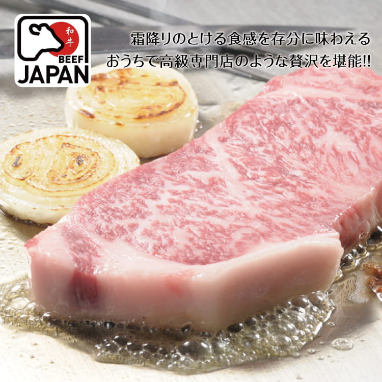 欣明◆日本A5純種黑毛和牛肋眼牛排(280g/1片) 4