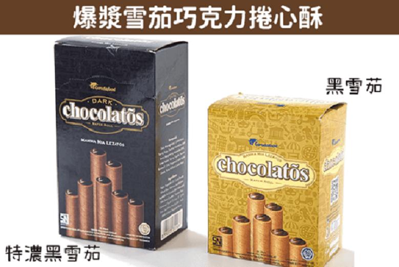 Garudafood爆漿黑雪茄巧克力捲心酥系列 3