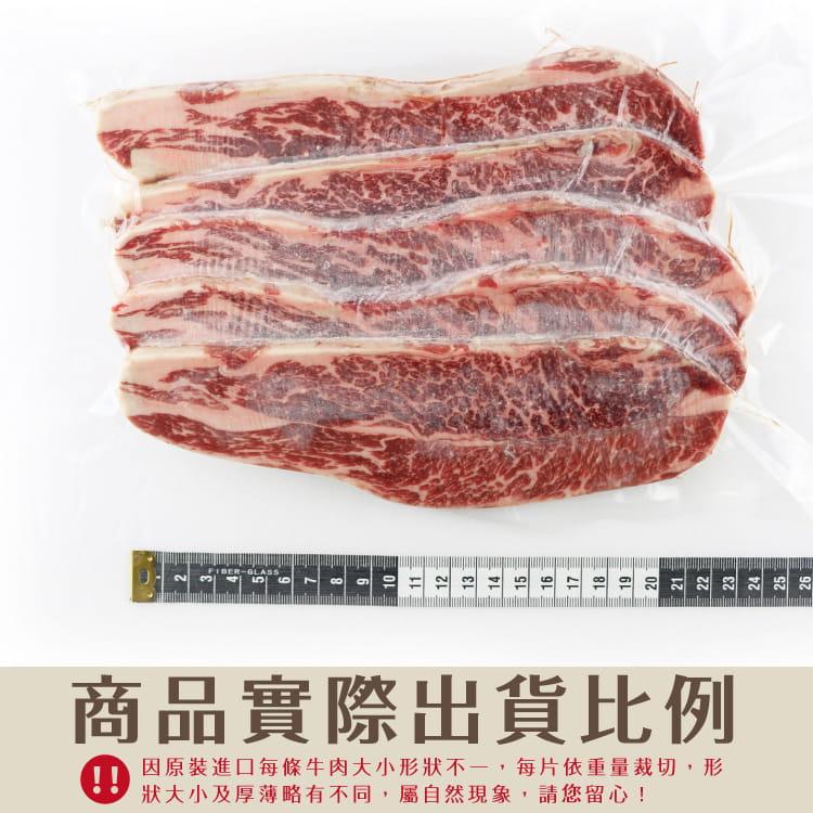 欣明◆米其林五星級黑安格斯霜降無骨牛小排(600g/5片) 8