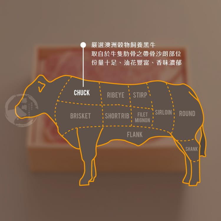 欣明◆澳洲S榖飼熟成戰斧牛排~L大尺寸(800g/1片) 8