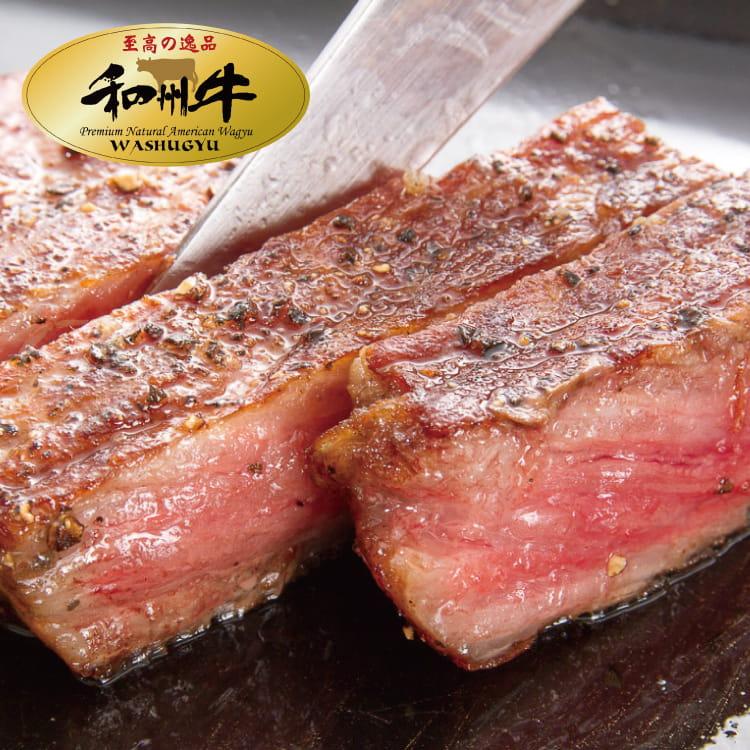 欣明◆美國日本種和州牛9+老饕肋眼牛排(280g/1片) 0