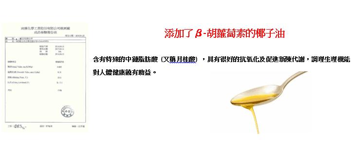 花田喜天然海藻糖爆米花-6種口味任選(存錢筒造型) 3