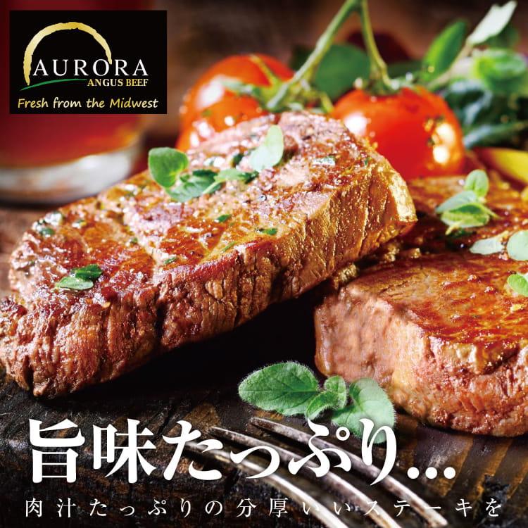 欣明◆美國奧羅拉極光黑牛PRIME霜降牛排(260g/1) 3