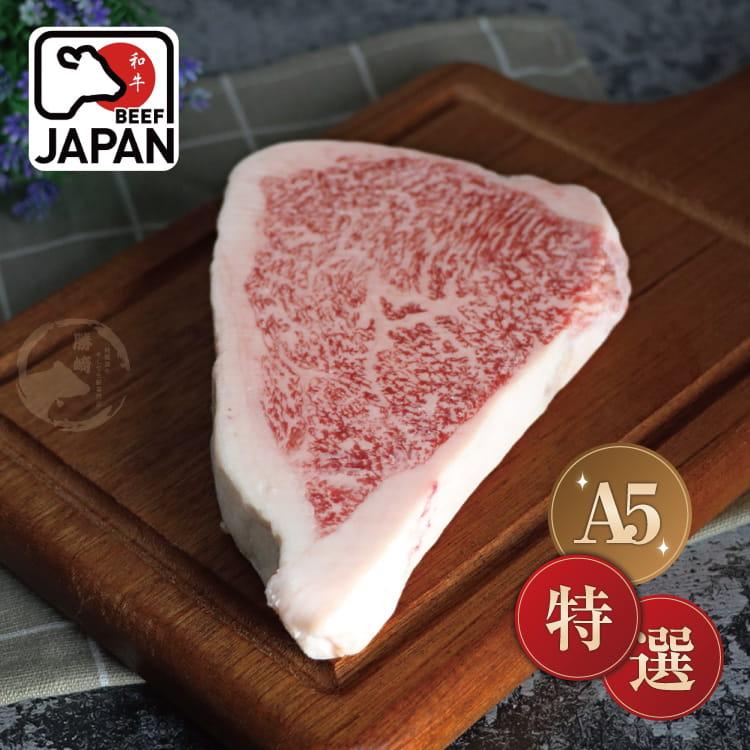 欣明◆近江A5黑毛和牛霜降角尖沙朗牛排(200g/1片) 2