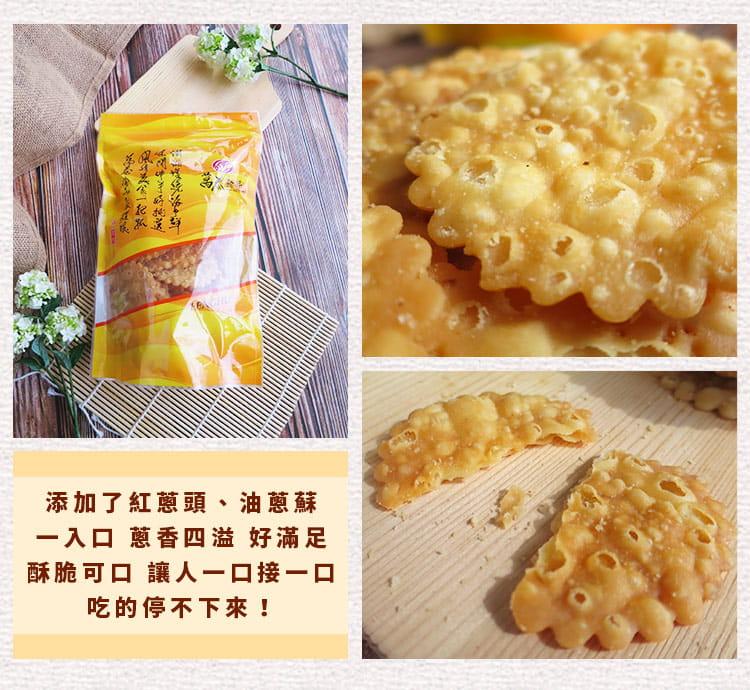 菊島特產菊花餅/鹹餅任選 4