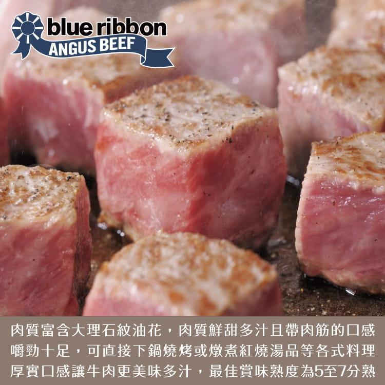 欣明◆美國安格斯藍帶梅花骰子牛(250g/1包) 2