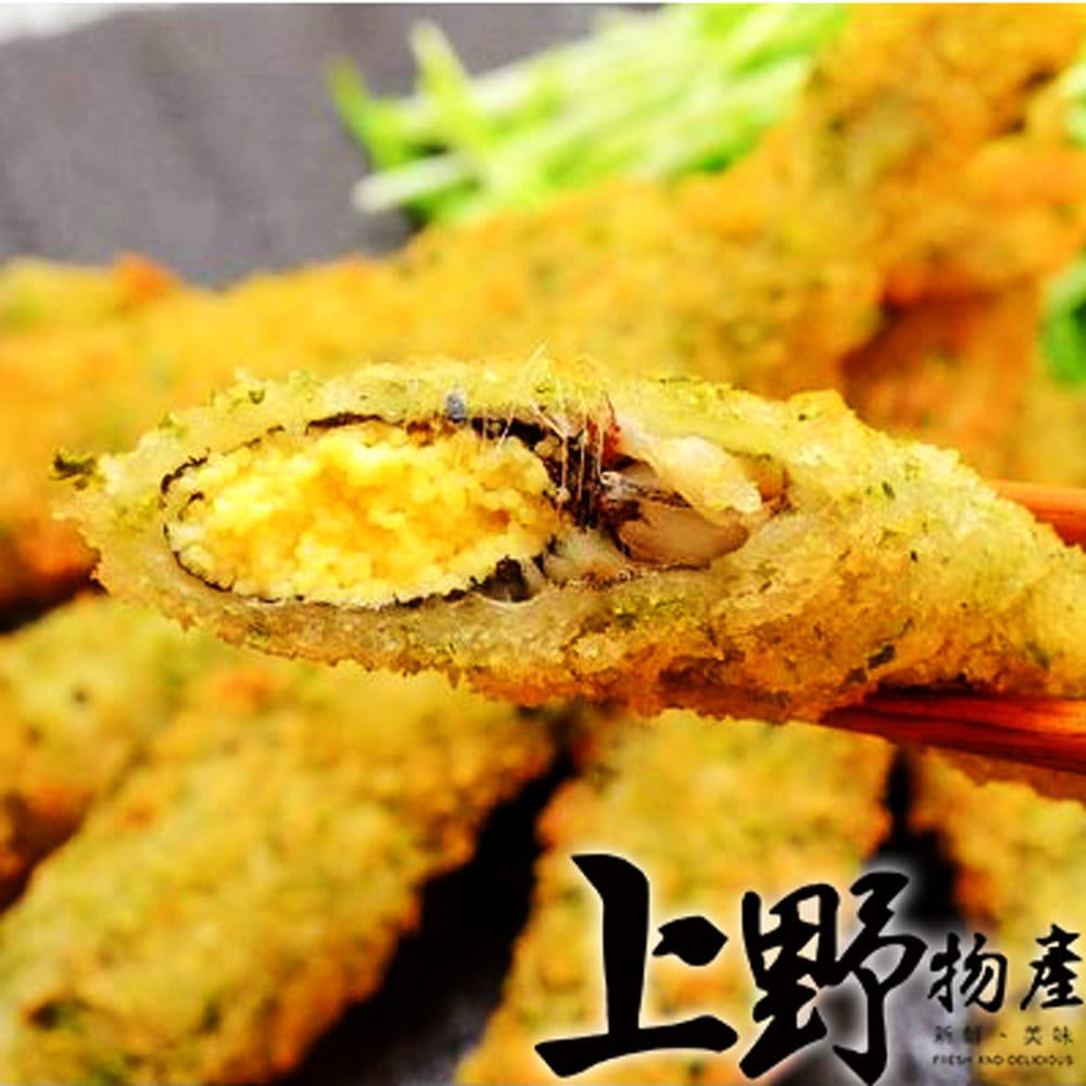 【上野物產】黃金爆卵柳葉魚(200g土10%/包)  0