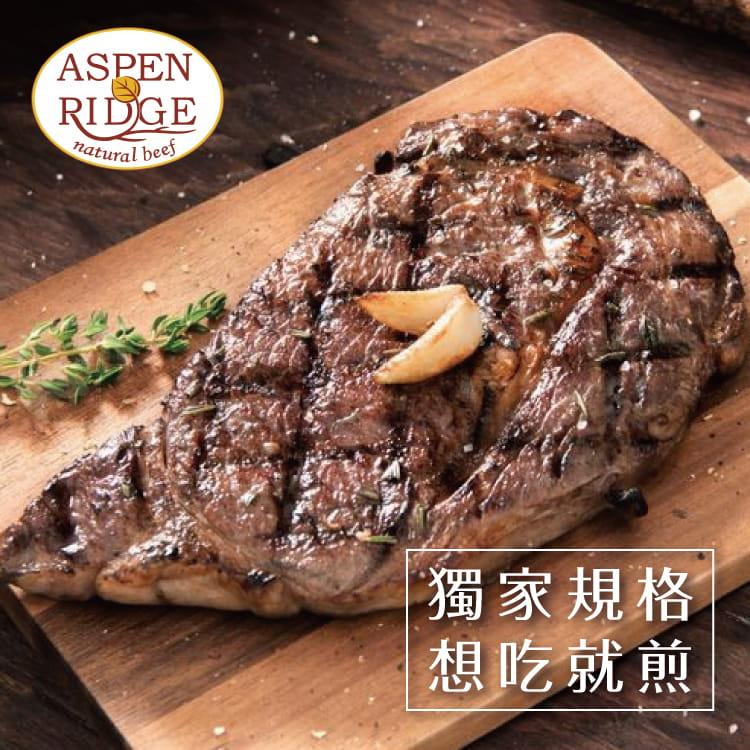 欣明◆美國白楊嶺安格斯自然牛頂極肋眼牛排(200g/1片) 4