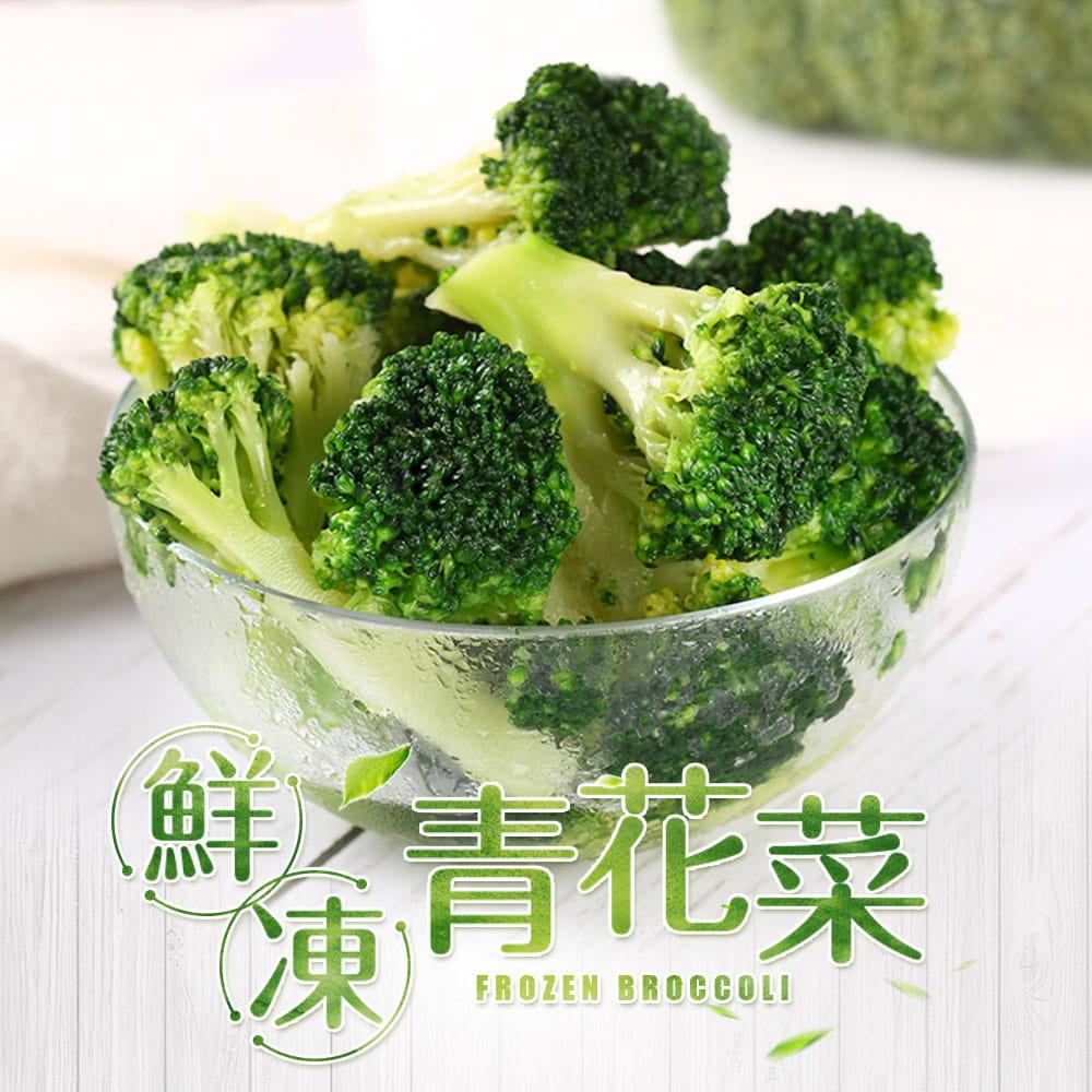 【愛上美味】鮮凍青白花椰菜 0