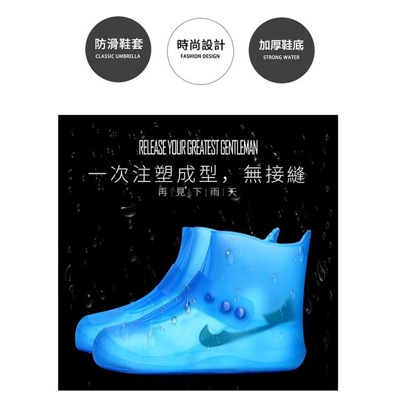 新一代雨天必備折疊防滑鞋套 7