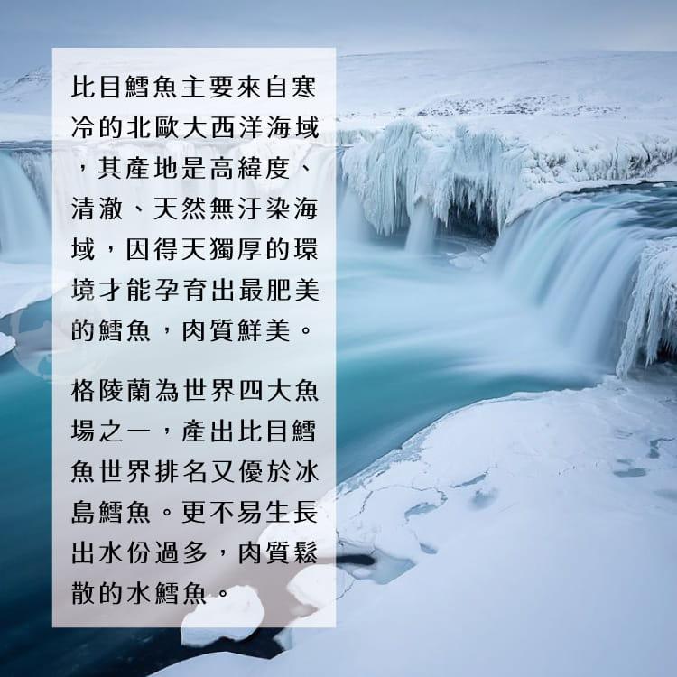 欣明◆格陵蘭比目鱈魚切片~超大(400g/1片) 5