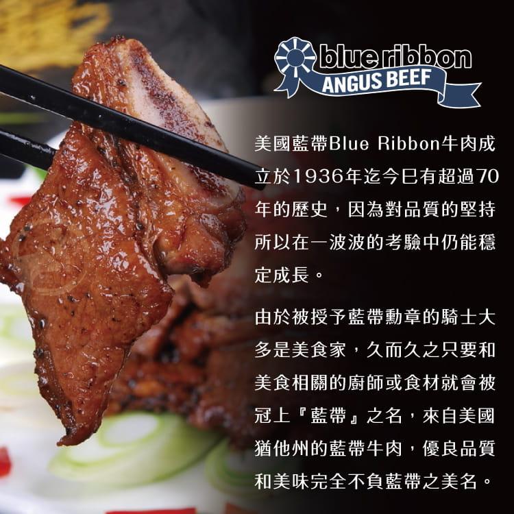 欣明◆美國CAB藍帶凝脂帶骨牛小排 (100g/1片) 6