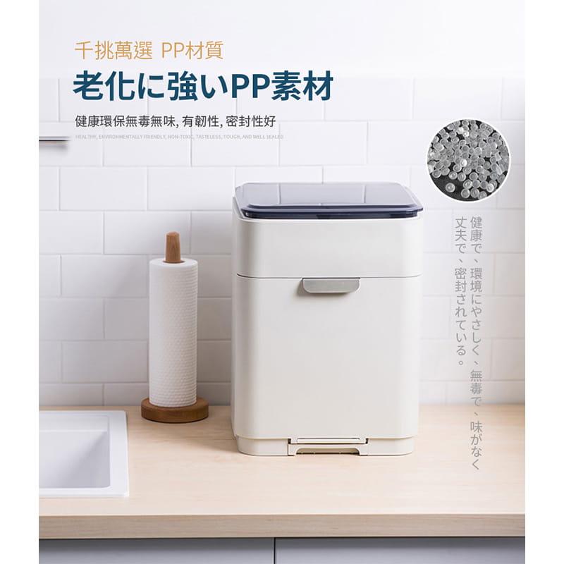 日本無印雙層碗盤瀝水架 11