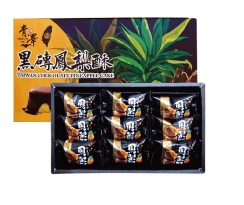 青澤伴手禮/黑磚鳳梨酥(附紙袋) 1