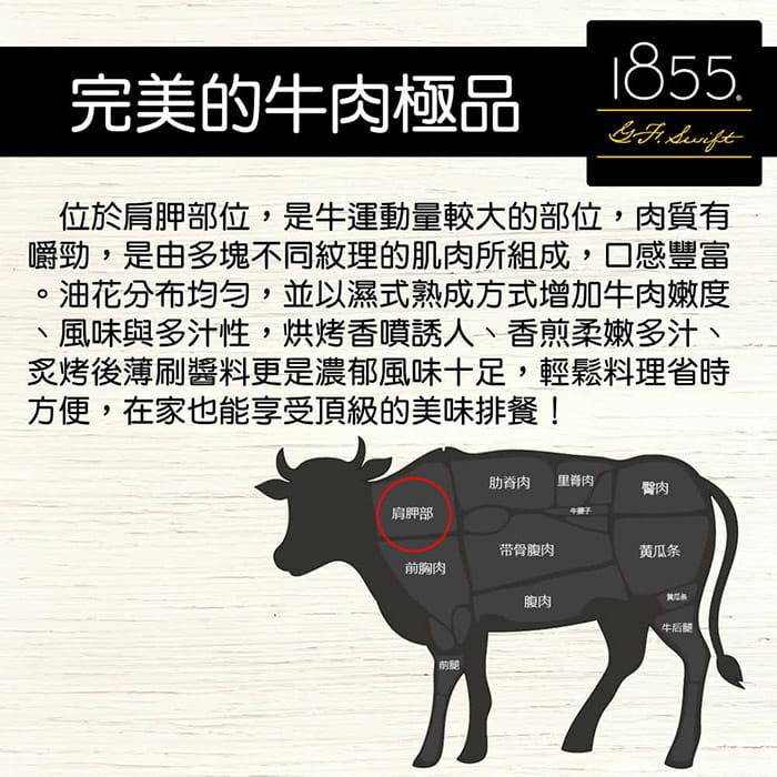 【上野物產】1855巨無霸霜降牛排(450g土10%) 6