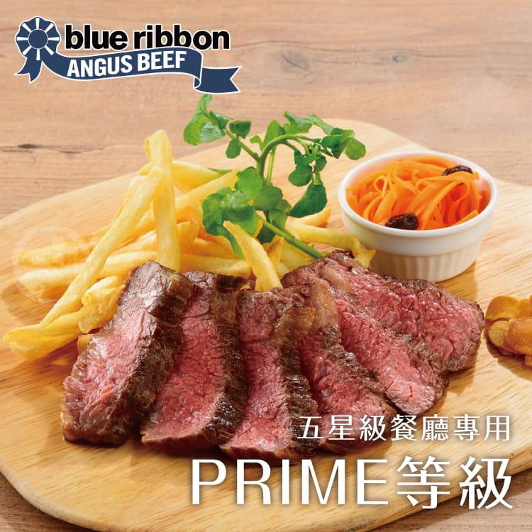欣明◆美國PRIME藍絲帶霜降牛排(120g/2片) 4