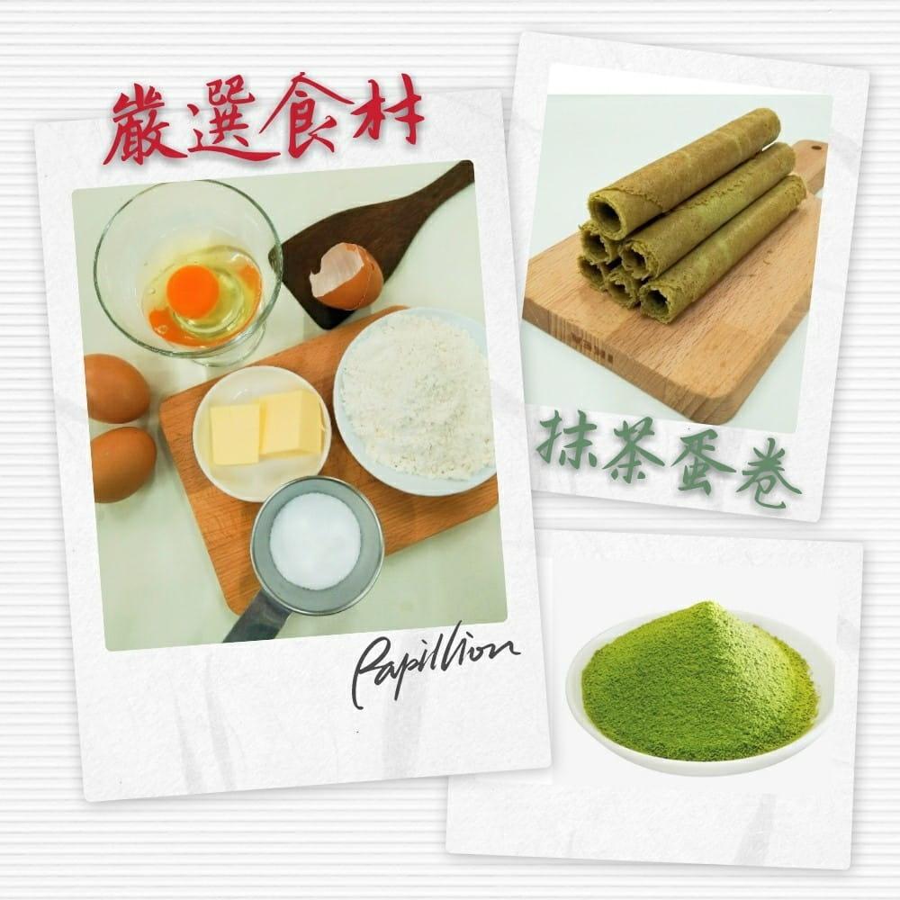 花田喜天然海藻糖爆米花-6種口味任選(存錢筒造型) 7