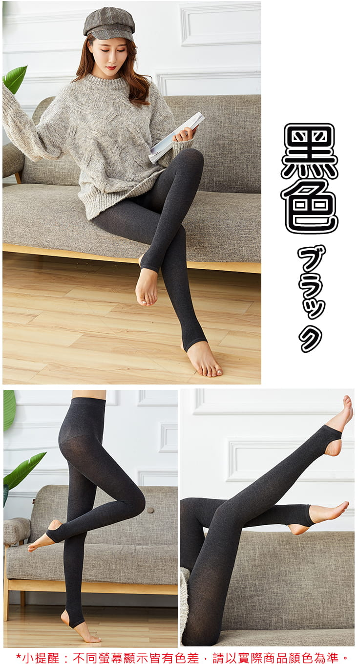 【TengYue】彈力3D立體提臀顯瘦保暖褲襪 13