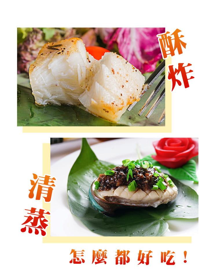 大西洋優質NG鱈魚片(大比目魚) 4