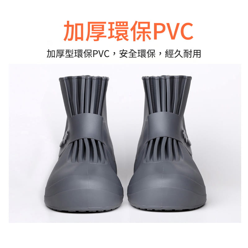 新一代雨天必備折疊防滑鞋套 10